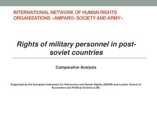 International network of human rights organizations «AMPARO- Society and Army»