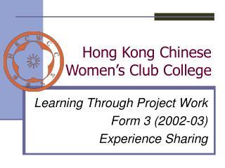 Hong Kong Chinese Women's Club College