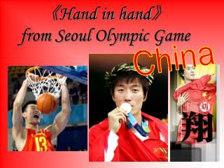 《Hand in hand》 from Seoul Olympic Game
