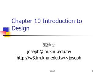 Chapter 10 Introduction to Design