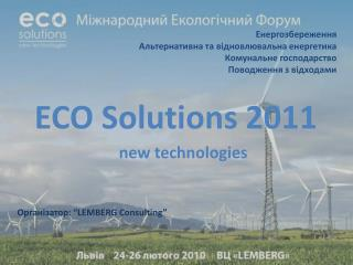 "ECO  Solutions  201 1 new technologies  Організатор: ""L EMBERG Consulting """