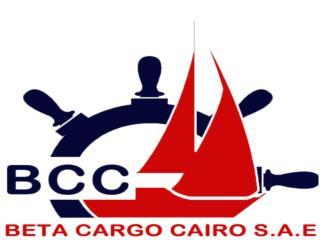 الخدمات التى تقدمها شركة  BETA CARGO