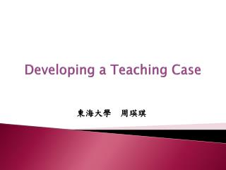 Developing a Teaching Case
