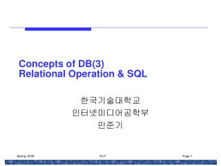 Concepts of DB(3) Relational Operation & SQL