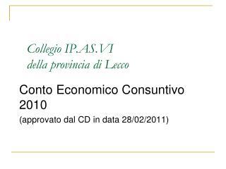 Collegio IP.AS.VI  della provincia di Lecco