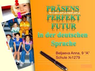 """Beljaeva Anna, 9 """"A"""" Schule  № 1279"""