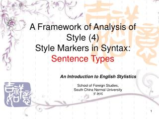 A Framework of Analysis of Style (4)  Style Markers in Syntax:  Sentence Types