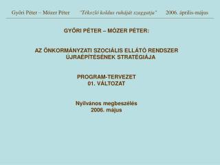 """Győri Péter – Mózer Péter        """"Tékozló koldus ruháját szaggatja"""" 2006. április-május"""
