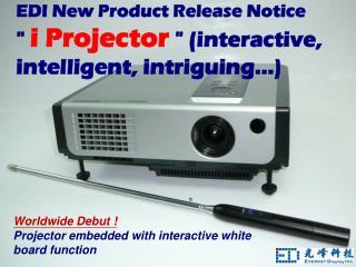 EDI New Product Release Notice