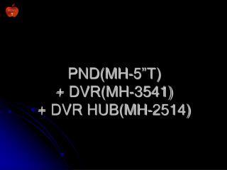 """PND(MH-5""""T)   + DVR(MH-3541) + DVR HUB(MH-2514)"""