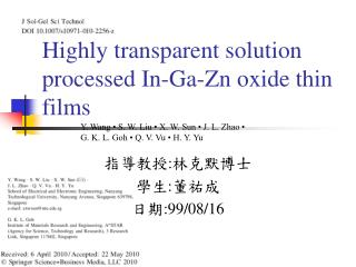 Highly transparent solution processed In-Ga-Zn oxide thin films