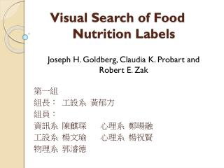 Visual  Search of Food  			Nutrition  Labels