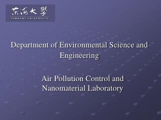 Department of Environmental Science and Engineering