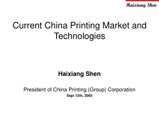 Current China Printing Market and Technologies