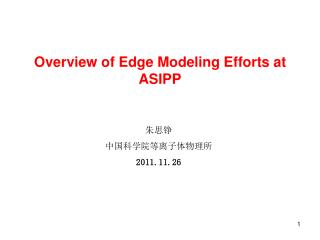 Overview of Edge Modeling Efforts at ASIPP