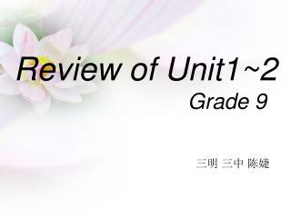 Review of Unit1~2 Grade 9