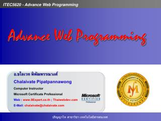 Advance Web Programming