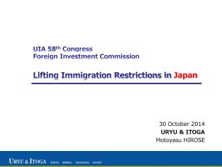 UIA 58 th  Congress Foreign Investment Commission Lifting Immigration Restrictions in  Japan