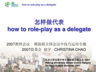 how to role-play as a delegate