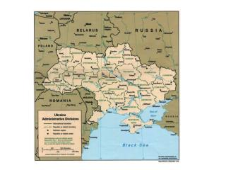 Short historical overview  of the formation of Ukrainian state in its current territory