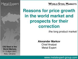 Reasons for price growth in the world market and prospects for their correction