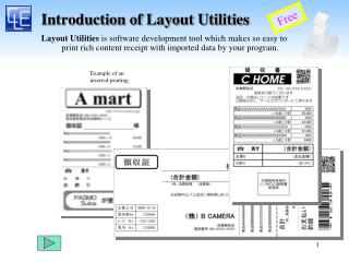 Introduction of Layout Utilities