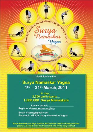 Participate in the Surya Namaskar Yagna 1 st   – 31 st  March,2011 31 days… 2,500 participants…