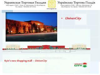 Kyiv's new shopping mall  – UniverCity