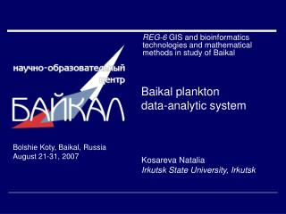 Baikal plankton  data- analytic system