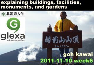 goh kawai 2011 -11-10 week6