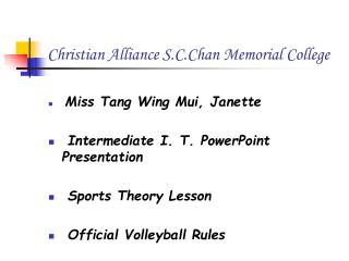 Christian Alliance S.C.Chan Memorial College