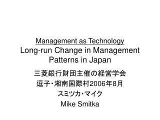 Management as Technology Long-run Change in Management Patterns in Japan