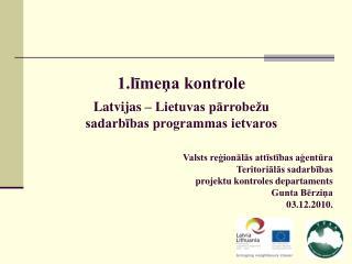 1.limena kontrole   Latvijas   Lietuvas parrobe u  sadarbibas programmas ietvaros