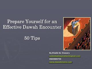 Prepare Yourself for an Effective Dawah Encounter  50 Tips