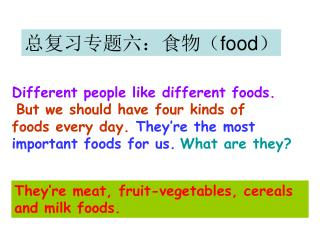 Different people like different foods. But we should have four kinds of