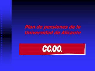 Plan de pensiones de la Universidad de Alicante
