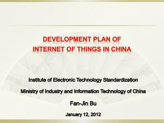 Development plan of Internet of Things in china