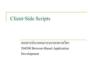 Client-Side Scripts