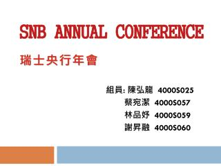SNB Annual Conference