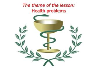 The theme of the lesson: Health problems