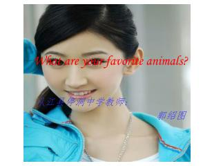 What are your favorite animals?