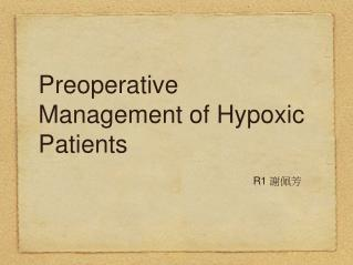 Preoperative Management of Hypoxic Patients