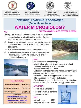 DISTANCE  LEARNING  PROGRAMME ( 6-month   e- class ) WATER MICROBIOLOGY