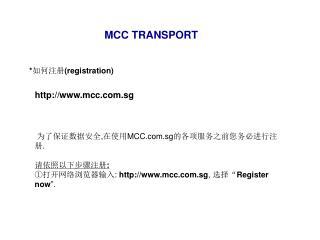 mcc.sg