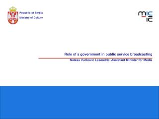 Role of a government in public service broadcasting