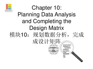Chapter 10:  Planning Data Analysis  and Completing the  Design Matrix  模块 10 :规划数据分析,完成成设计矩阵