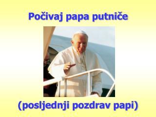 (posljednji pozdrav papi)