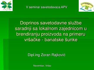 Diplg Zoran Rajkovi ć