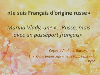 «Je suis Français d'origine russe» Marina Vlady, une «...Russe, mais avec un passeport français»