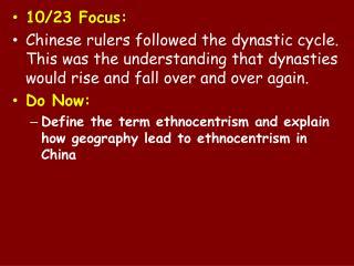 10/23 Focus: